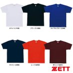 ZETT 野球用 ベースボール Tシャツ 丸首 BOT620 zet16ss