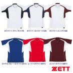 ZETT 野球用 ベースボールシャツ BOT730A zet16ss