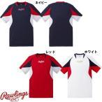 あすつく ローリングス 半袖 プラクティスTシャツ ASS7S02 raw17ss