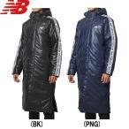 あすつく newbalance ニューバランス ロングコート ベンチコート NBT.C.パデッド JMJP9273 nb19fw coat19
