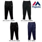 マジェスティック フリースパンツ Authentic Training L.Weight XM11-MAJ-0003 maj17ss