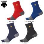 デサント 野球用 5本指 カラー ショート ソックス 3D C-8702 des20ss