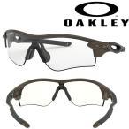 あすつく OAKLEY オークリー サングラス 調光レンズ RADARLOCK PATH (ASIAN FIT) Photochromic × Olive OO9206-49
