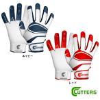 カッターズ バッティング手袋 両手組 天然皮革 プライムヒーロー B350 cut16fw