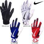 あすつく 19年新カラー 数量限定 NIKE バッティング手袋 両手組 合成皮革 ナイキ ハラチ エッジ BA1003 nik18fw