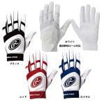 ローリングス USA MODEL 両手組 バッティング手袋 BG15JP raw17ss