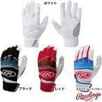 ローリングス USA MODEL 両手組 バッティング手袋 WH950BGJP raw17ss