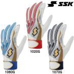 あすつく 限定カラー SSK エスエスケイ 野球 バッティング手袋 両手組 洗濯可 プロエッジ proedge EBG5000W ssk18fw