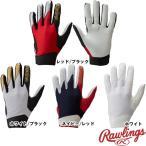 ローリングス 野球用 片手 守備用手袋 EBG7S04 raw17ss