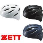 ZETT ゼット 硬式用 キャッチャー ヘルメット BHL400