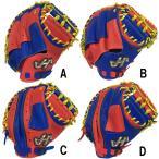 展示会限定 ハタケヤマ ジュニア 軟式 キャッチャーミット 捕手用 Cミット 少年野球 PRO-JR8 hat18ss