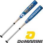 あすつく ディマリニ ジュニア 少年軟式 バット フェニックス トップバランス DeMARINI WTDXJRQPJ dem17ss