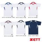ZETT ジュニア少年用 野球用 ベースボールシャツ BOT740JA zet16ss