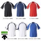 デサント ジュニア少年用 野球用 ベースボールシャツ 2ボタン レギュラーシルエット JDB-103B des17ss