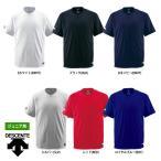 デサント ジュニア少年用 野球用 ベースボールシャツ Vネック レギュラーシルエット JDB-202 des17ss