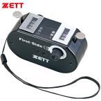 ZETT 野球用 投球数 ピッチカウンター 両チーム BL2236 zet20fw
