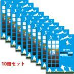 あすつく ベースマン BM 野球ノート 10冊セット 学童 小学校 高学年 中学生 stationery meeting18