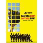 あすつく ベースマン BM 野球ノート 教育 小学校 低学年 stationery meeting18