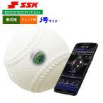 あすつく SSK テクニカルピッチ ジュニア少年用 軟式 J号球 球速 回転数 球種 測定 スマホアプリ連動 TP003J ssk20ss