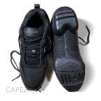 Capezio(カペジオ)ダンススニーカーDS11 FIERCE DANSNEAKER・BLACK/黒(子供・女性・男性用)