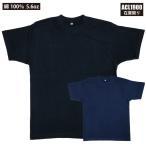 Tシャツ 半袖 無地 メンズ インナー トップス カットソー シンプル カジュアル セール 5.6オンス メーカー直販 ACL-1900