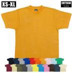 Tシャツ 半袖 無地 メンズ インナー 厚手 トップス カットソー シンプル カジュアル セール 6.2オンス BASIC COVER メーカー直販 CRT-1500 L〜XXXL