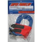 SUPER PUDDLE UP スーパー パドルアップ パドリング 強化 パドル トレーニング トレーニングチューブ