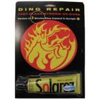 ソーラーレッズ SOLARREZ  サーフボード修理剤 リペア サーフィン ソーラーレジン