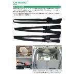 ショッピングサーフ CAR RACK BELT カーラックベルト  車のアシストグリップに固定 サーフボードキャリア