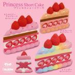 i-bloom マシュロ スクイーズ プリンセスショートケーキ
