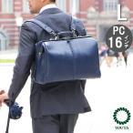 ショッピングビジネスバッグ ビジネスリュック ダレスバッグ ダレスリュック ビジネスバッグ 3way メンズ 日本製 豊岡 (ビジネスバッグ 通勤) 3way Y2