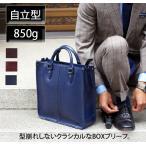 ビジネスバッグ メンズ  ブリーフケース レザー 防水 軽量 A4 ビジネスバック 自立 (ビジネスバッグ 通勤) 防水  Y-0066
