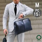 ダレスバッグ ビジネスバッグ 3way ビジネスリュック メンズ A4 日本製 豊岡 ダレスリュック YOUTA