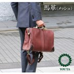 ダレスバッグ ビジネスバッグ 3way ビジネスリュック 日本製 A4馬革ダレスリュック YOUTA Y