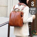 ショッピングビジネスバッグ ビジネスリュック メンズ ダレスバッグ ビジネスバッグ メンズ 防水 レザー A4 日本製 豊岡 ダレスリュック YOUTA Y9