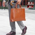 ショッピングビジネスバック ビジネスバッグ メンズ  ビジネスバッグ  ブリーフケース 防水 軽量 ビジネスバック (ビジネスバッグ 通勤) 3way  Y22