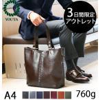 ビジネスバッグ トートバッグ メンズ ビジネスバッグ 3way  リュックサック ビジネスバック 軽量 レザー 防水 A4 3way  出張 通勤 ブラック bag totebag