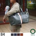 トートバッグ メンズ ビジネストート ビジネスバッグ メンズ ジムバッグ 出張 (ビジネスバッグ 通勤) 防水 Y45