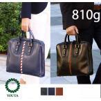 ショッピングビジネスバック ビジネスバッグ メンズ ビジネスバッグ ブリーフケース  防水 軽量 ビジネスバック  (ビジネスバッグ 通勤)Y77