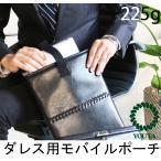Y98 日本製 ダレス縦型用モバイルポーチ
