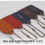 其它 - Y1019 youta グラブレザー ネームタグ単品販売ページ 【名入れ加工】世界にひとつだけの贈り物 ビジネスバッグ ビジネスバック ビジネス鞄 メンズバッグ