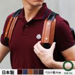 y1073 本革肩&胸パッド 胸パッド 肩パッド リュック  ビジネスバック メンズバッグ
