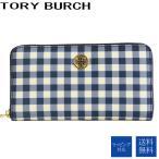 トリーバーチ 長財布 TORY BURCH ラウンドファスナー Robinson Printed Zip Continental Wallet 21149093