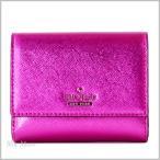 ケイトスペード 財布 KATE SPADE 二つ折り財布 レディース PWRU5252 660 アウトレット