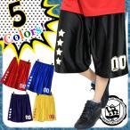 バスパン 安い おしゃれ レディース ジュニア ダンス衣装 メンズ 黒 ヒップホップダンス  ヒップホップ 衣装 HOORAY(フーレイ)ロゴバスケットパンツ