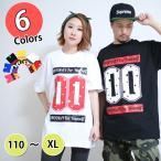tシャツ ダンス衣装 メンズ レディース ヒップホップ 派手 韓国 ズンバ衣装 ズンバウェア 安い トップス 白 黒 フーレイのロゴTシャツ