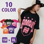 キッズダンスウェア ヒップホップダンス衣装 Tシャツ キッズダンス衣装 ズンバウェア バスパンやスウェットパンツに相性抜群 フーレイのエンブレムロゴTシャツ