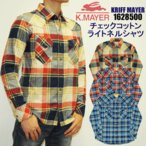 KRIFF MAYER クリフメイヤー 1628500 チェックコットン ライトネルシャツ メンズ 長袖シャツ kriff mayer 5%OFF 送料無料