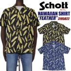 Schott ショット 3195022 フェザー総柄 アロハシャツ メンズ SCHOTT schott 30%OFF 送料無料