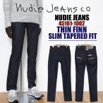 NUDIE JEANS ヌーディージーンズ 45161-1002-559 Dry Ecru Embo THIN FINN スリムテーパード メンズ スキニー タイト インポートデニム ジーンズ ジーパン 5%OFF